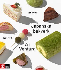 japanska bakverk, årets kokböcker 2019